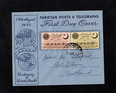 Pakistan India - 1952 - Scinde Dawk Stamp - First Day Cover - With Cds Postmark