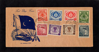 Pakistan - 1951 - Independence - First Day Cover - With Lahore Cds Postmarks