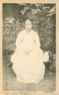 C-1910 Korean Woman Japanese occupation Ethnic costume postcard 6918