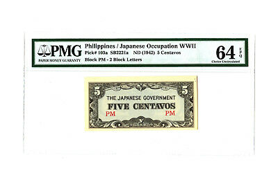 1942 ND PHILIPPINES JAPAN WWII 5 CENTAVOS PMG 64 EPQ PICK #103a BANKNOTE 2 BLOCK
