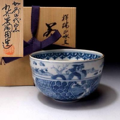 JQ3: Vintage Japanese Hand-painted Tea bowl, Kutani ware with Signed wooden box