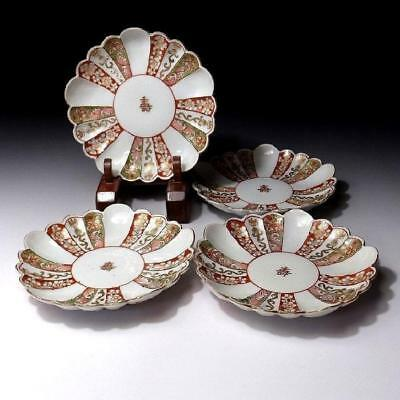 HD8: Antique Japanese Hand-painted 4 Old Imari plates, 19C, Flower