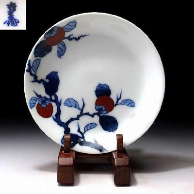JE5: Japanese Plate by Great Human Cultural Treasure, the 13th Kakiemon Sakaida