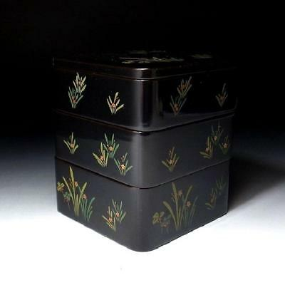 GG6:  Vintage Japanese Small Lacquered Wooden Multitiered Box, Jyubako