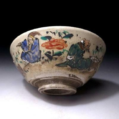 JN3: Antique Japanese hand-painted Pottery Tea bowl, Inuyama ware, 19C