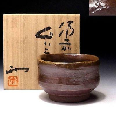 EC9: Japanese Pottery Sake cup, Bizen ware by Famous potter, Takaaki Ohira