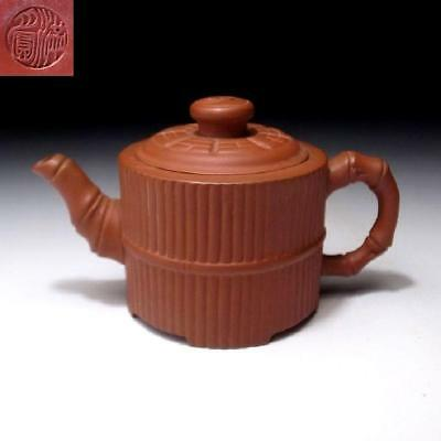 EG8: Vintage Chinese Yixing Clay Pottery Tea Pot, Vertical Lines