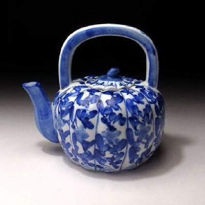 FG2:  Vintage Japanese Porcelain Tea Pot of Imari ware