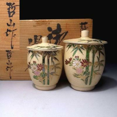 XN2: Vintage Japanese Hand-painted Tea Cups, Satsuma Ware with Signed wooden box