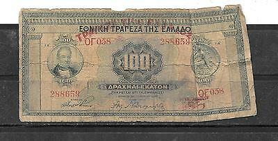 GREECE GREEK #98a GOOD CIRC 1927 100 DRACHAMI OLD BANKNOTE PAPER MONEY BILL NOTE