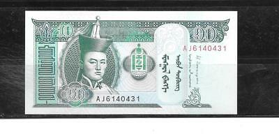 MONGOLIA #62h 2013 10 TUGRIK UNUSED NEW BANKNOTE NOTE BILL PAPER MONEY