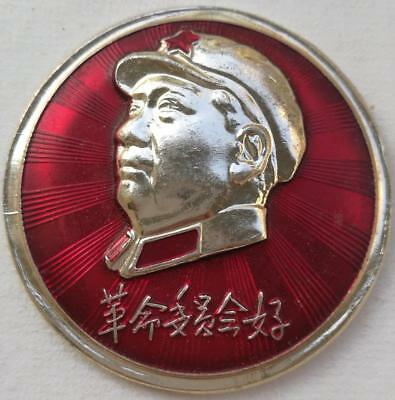 Chairman Mao Badge China Revolutionary Committees are Good Nanning Aluminum 1968