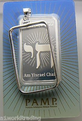 Bezel & Bar PAMP SUISSE 1 OZ SILVER RELIGIOUS DESIGN 999 JEWISH Am Yisrael Chai!