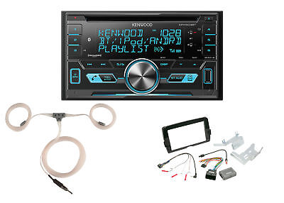 Kenwood Bluetooth CD Radio, Install Kit, Marine Antenna (Fits 2014-Up Harleys)