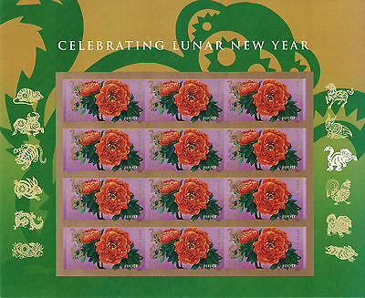 Chinese New Year Stamp Sheet -- Usa #5057 Forever 2016 Year Of The Monkey