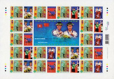 Hong Kong 2005 Mi. 1109 Grussmarken Sonderbogen ** MNH Olympic Table Tennis