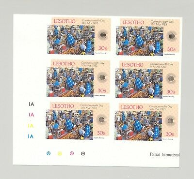 Lesotho #395 Tapestry Weaving, Commonwealth Day 1v Imperf Block of 6