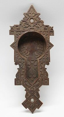 Antique Vernacular Bronze Recessed Pocket Door Plate