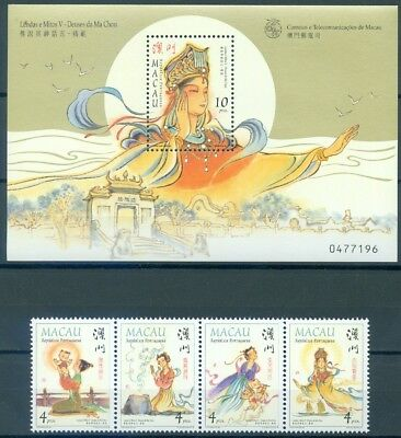 Macau 1998 Myths Andlegends S/s And Stamps Mnh Very Fine
