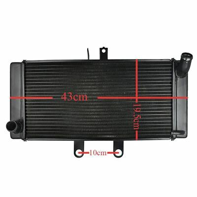 Replacement Cooling Radiator For Suzuki BANDIT GSF1250 GSF1250S 2007-2013