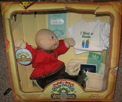 "Cabbage Patch Kids - 16"" World Traveler Russia Boy Doll - (Vintage 1985)"