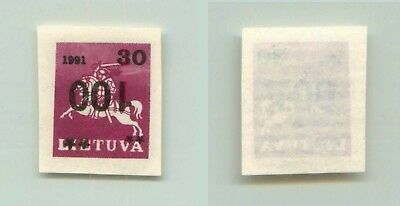 Lithuania 1993 SC 451 MNH imperf inverted surcharge . f2698
