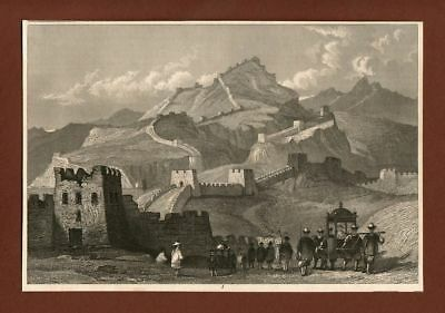 Chinesische Mauer, Chinese Wall, Stahlstich steel engraving ca. 1870