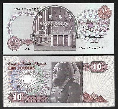 Egypt - 10 Pounds Note - 1978 - P51 - Uncirculated