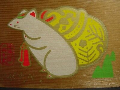 Vintage Prayer Board Ema Sacred White Rat Carrying Large Lucky Gold Bell