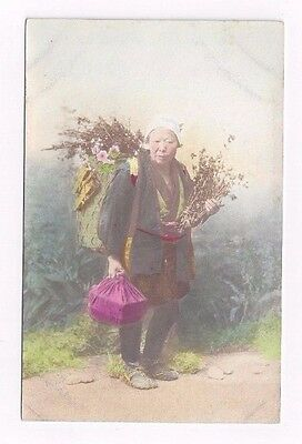 JAPAN antique hc real photo rppc post card Woman carrying Bundles of Sticks