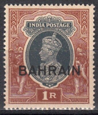 BAHRAIN 1938 KGVI INDIA OVERPRINTED DEFINITIVE 1r VALUE SCOTT #32 MNH