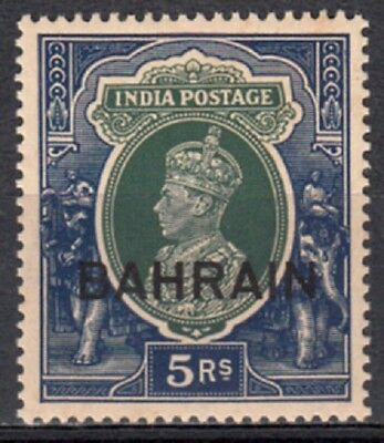 BAHRAIN 1938 KGVI INDIA OVERPRINTED DEFINITIVE 5r VALUE SCOTT #34 MNH