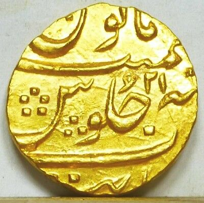 India Mughal Empire Gold Mohur ND (1759-1760) Brilliant Uncirculated