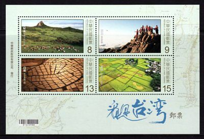 Taiwan 2018 Air Scenery Sheetlet 4 MNH