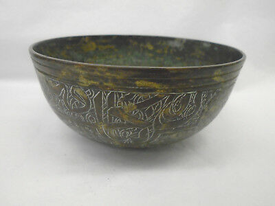 Beautiful Antique / Vintage Islamic Bonze / Brass Bowl / Dish - Highly Pattnered
