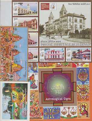 India Modern 2010-2012 Selection 26 Mini-sheets UM
