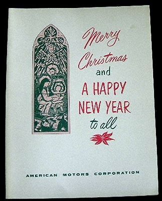American Motors Corporation Vintage Christmas Song Folder