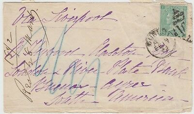 IRELAND 1872 1/- plate-5 on cover *DUBLIN-BUENOS AIRES ARGENTINA* via LIVERPOOL