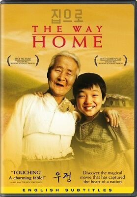 THE WAY HOME New Sealed DVD