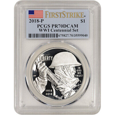 2017-P US Lions Club Commemorative BU Silver Dollar NGC MS70 Early Releases