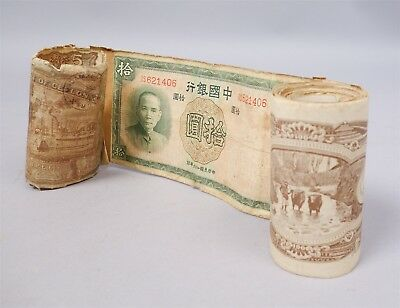 Vintage WWII Returning GI Currency 46 Banknote Roll incl Many Chinese Banknotes
