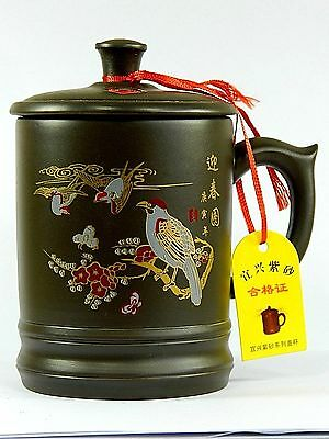 Chinese Yixing Zisha Pottery Tea Mug,Birds & Plum Tree Pattern,Capacity 430CC