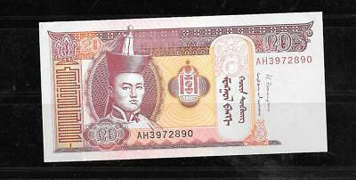 MONGOLIA #63h 2013 20 TUGRIK UNUSED NEW BANKNOTE NOTE BILL PAPER MONEY