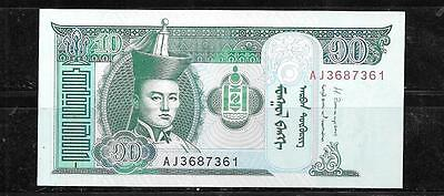MONGOLIA #62h 2013 10 TUGRIK UNCIRCULATED NEW BANKNOTE NOTE BILL PAPER MONEY