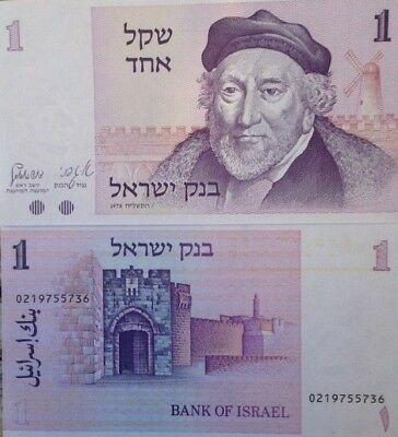 Israel 1978 1 Sheqel Uncirculated Note P-43 Montefiore & Jaffa Gate Usa Seller
