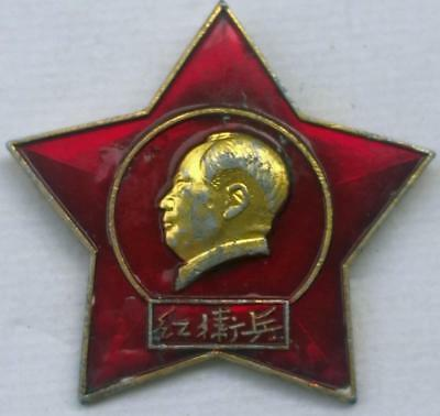 Red Guards Numbered Chairman Mao Badge China Jilin Changchun Cultural Revolution