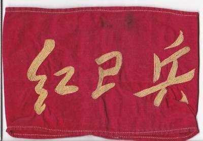Chain Stitch Embroidered Red Guards Armband Cultural Revolution China