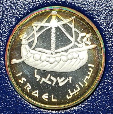 Israel 1985 Sheqel Toned Proof-like Unc. w/case Ancient Ship, .3935 Ounce Silver