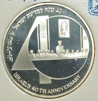Israel, 1988 2 Sheqalim Proof w/case, 40th Anniversary, .787 Ounce Silver