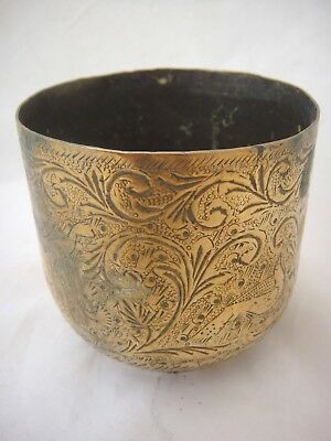Small Vintage Brass Pot With Ornate Design